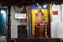 Dedimunda Shrine