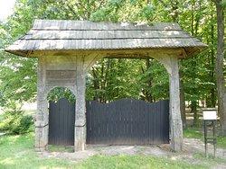 門が移築されていた。