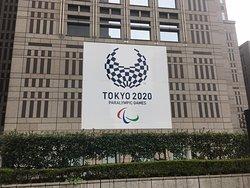 Tokyo Metropolitan Building Exterior