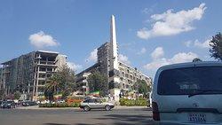 Yekatit 12 Martyrs Square