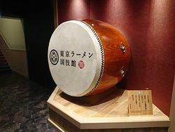 入り口の太鼓