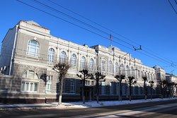 Bank Building S. Zhivago