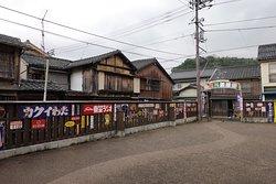 Pokopen Yokochou