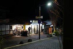 Lee Jung Seop Cultural Street
