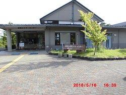 Hakone Visitor Center
