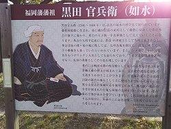 崇福寺 説明