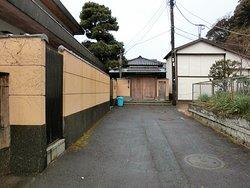 Former Residence of Yasunari Kawabata