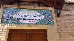 Sirah Hostel