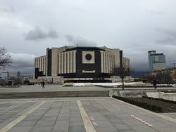 National Palace of Culture Congress Centre