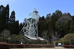 Nikko Memorial Hall