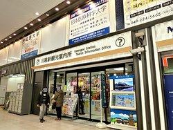 Kawagoe Station Tourist Information Center