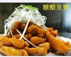 Delicious China
