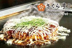 Sakuratei