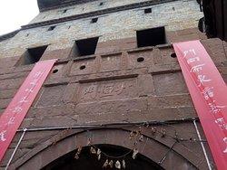 この門をくぐって鳳凰古城の古い街並みを散策します。