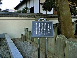 蓮馨尼の墓説明板