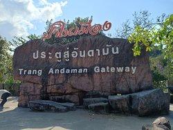 Trang Andaman Gateway