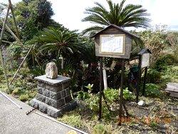 岡山城の石