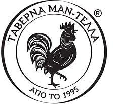 Taverna Man-Tella