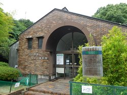 Okunoshima Island Poison Gas Museum