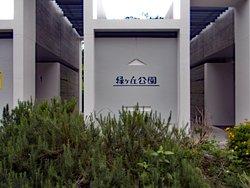 公園のトイレ(場所的には東端付近)