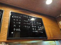 串は基本100円と150円で安すぎる