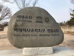 Buyeo Jeongnimsaji