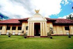 Ubon Ratchathani National Museum