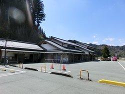 Roadside Station Misugi