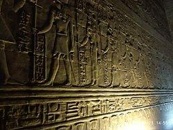 Bass reliefs Inner passage way.