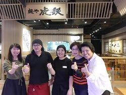 不唬人的虎鐵拉麵,北海道からの「麺や虎鉄林口店」