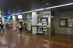 고후쿠마치 역의 내부