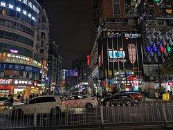 HuangXing NanLu BuXing ShangYeJie (ChengNan XiLu)