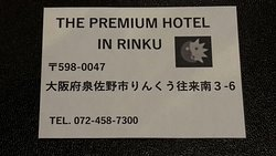 Excellent Overall Hotel