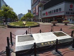 The 'entrance' of the ZhongShan Lu BuXingJie.