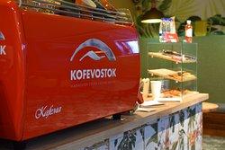 Фестиваль Кофевосток. KOFEVOSTOK fest.