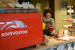 "Фестиваль ""Кофевосток"". KOFEVOSTOK fest."