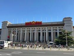 Det Kinesiske Nationalmuseum