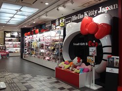 Hello Kitty精品店109-2