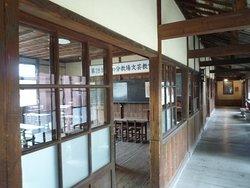 misakinobunkyou05