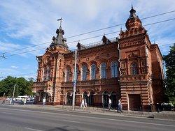 Bolshaya Moskovskaya Street