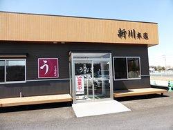 Shinkawa Honten Entrance