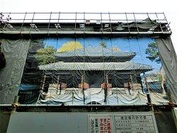 工事中の孔子廟