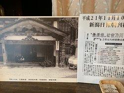 新潟県三国峠にある御宿本陣へ行ってきました。
