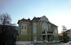 Slovenian National Theatre Drama Ljubljana