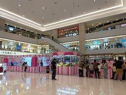 Tuen Mun Town Plaza
