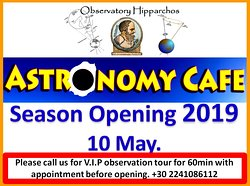 Astronomy Cafe