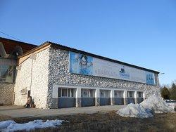 Baikal Sports Complex.