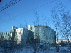 Treasury of The Republic of Sakha (Yakutia) Exhibition