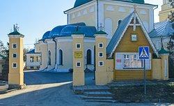 Церковь Пресвятой Троицы на Репне. У входа на территорию храма