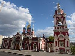 Kitai-Gorod and Varvarka Street